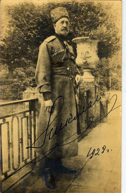 Прах князя Николая Николаевича перезахоронят на Братском кладбище героев Первой мировой войны? 3801