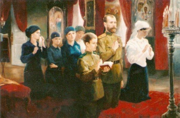 О ПРОСЛАВЛЕНИИ СВЯТЫХ ЦАРСТВЕННЫХ МУЧЕНИКОВ