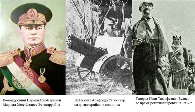 http://www.belrussia.ru/kontent/pict/stat/113.jpg