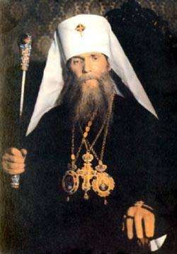 Russian Inok