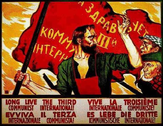 Рабочий Социалистический Интернационал Устав Программа