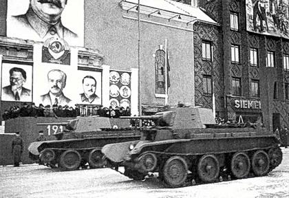Американский танк БТ