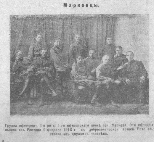 Гражданская война в россии часть